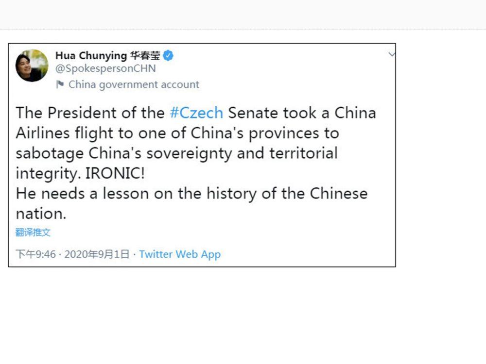 华春莹推特狂酸捷克议长:搭这飞机赴台多讽刺啊