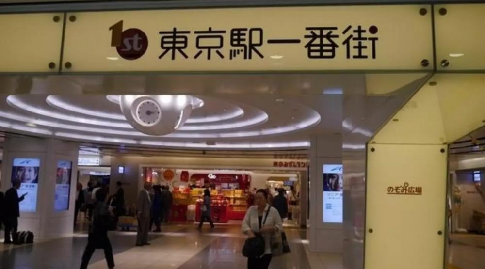 """广东惊现""""日本繁华街"""" 著作权惹议引发批评"""