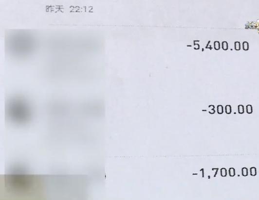 女子与男网红第一次见面 垫付8300给对方买鞋被拉黑