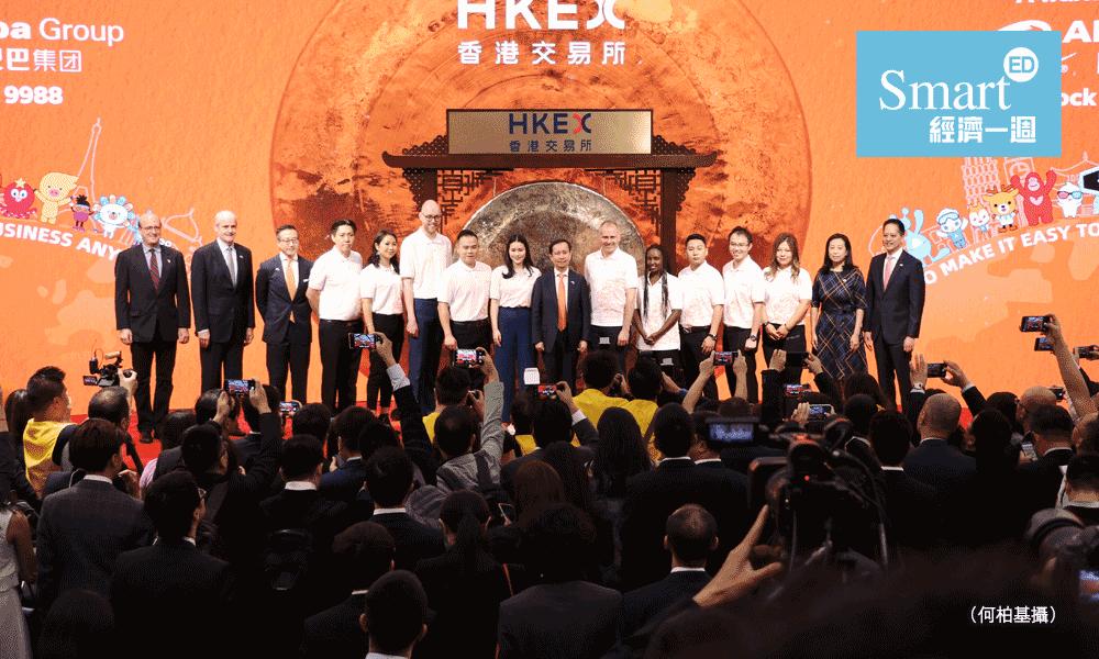 阿裏巴巴在香港上市了:是回家還是救市?(圖)