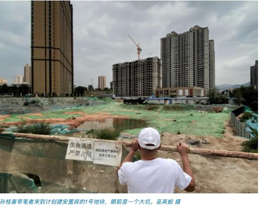 多地政府深陷债务危机,城改、棚改项目烂尾