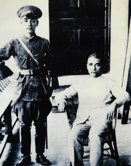 孙中山训诫蒋介石要团结不要分裂