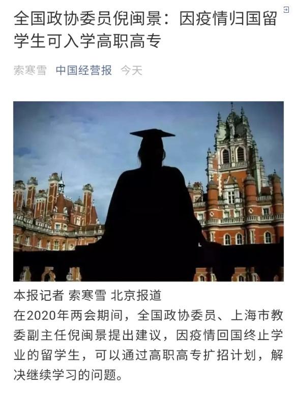 """""""这届留学生可能真的要去新东方学烹饪了!"""""""