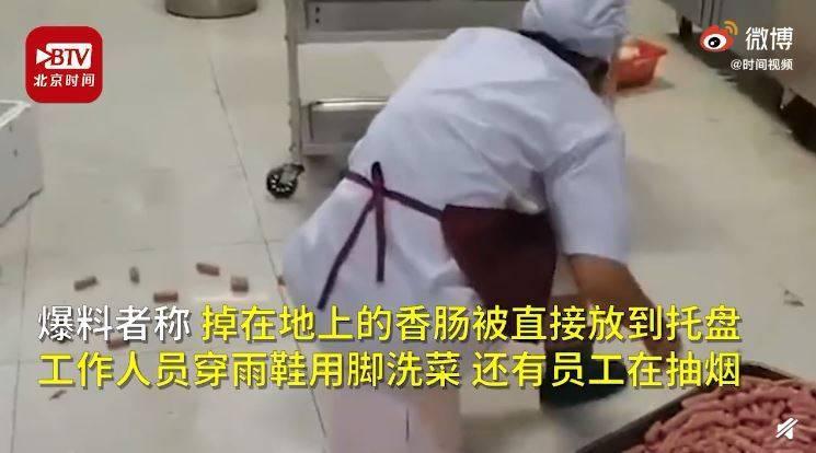 """中国学生餐厅遭爆""""用脚洗菜""""!网友崩溃:刚吃完"""