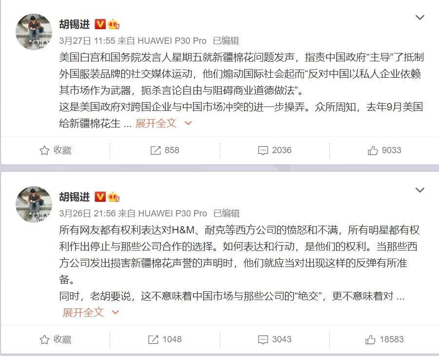 """胡锡进劝共产党勿引导舆论""""要有包容一面"""""""