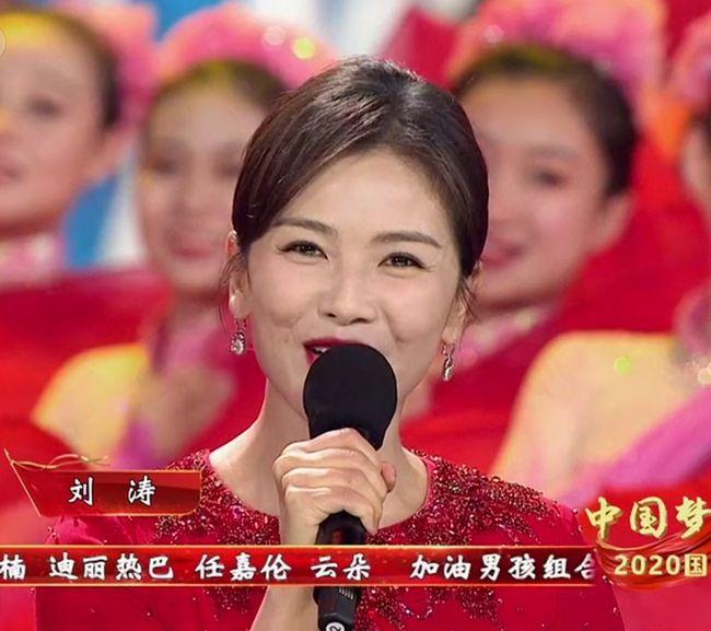 央视晚会,刘涛满面褶子