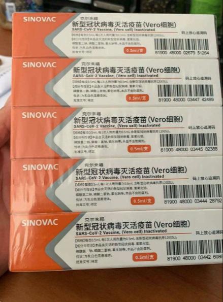 中國研發疫苗 僅限軍隊內部使用 傳成品照曝光