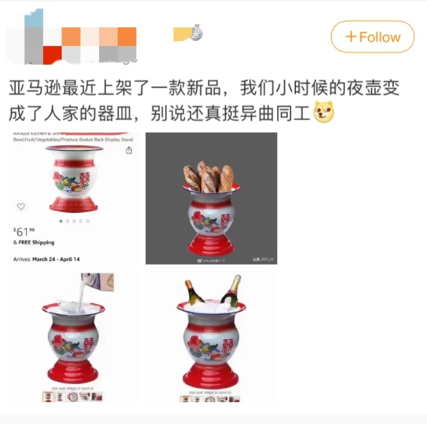 """亞馬遜賣""""中國水果籃"""" 網友笑翻天 : 那是夜壺!"""