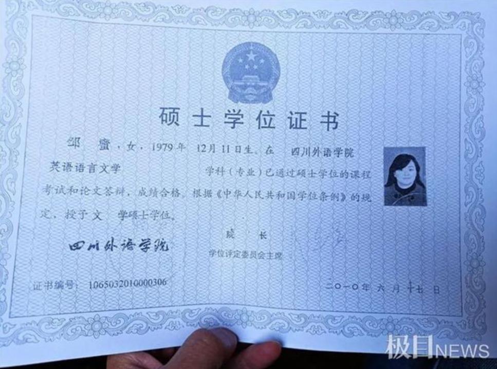 美国海归女硕士因残疾拿不到教师资格证 惊动中国残联