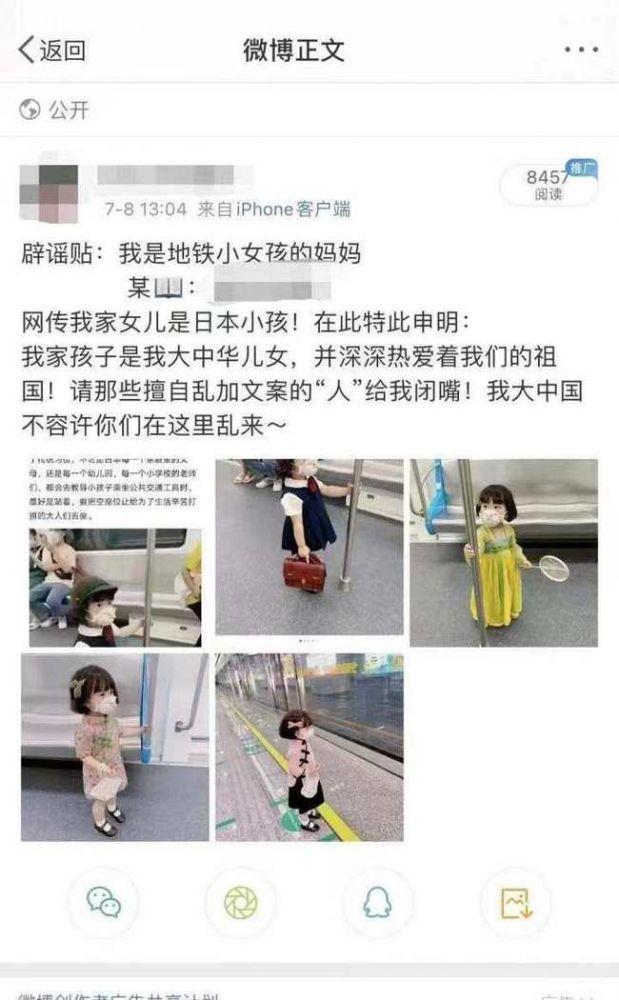 """猛夸日本萌娃""""乖巧有礼"""",结果她是中国人..."""
