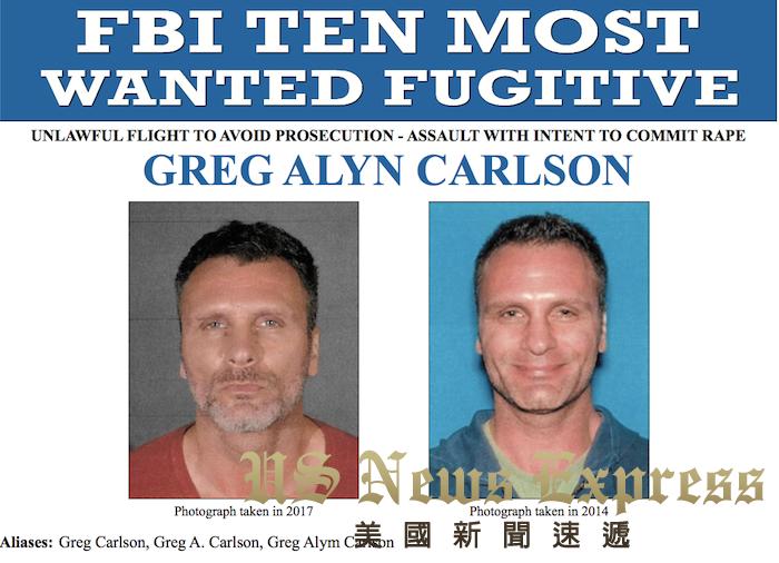 洛杉矶男演员登十大通缉犯名单 FBI邀你破案(组图)