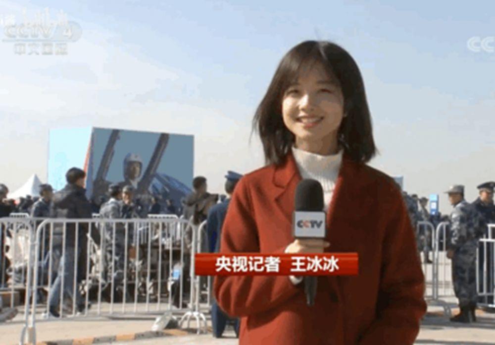 当央视也要流量:王冰冰如何成为当红美女主播?