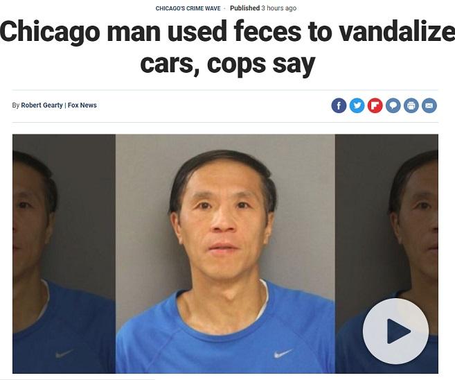 到處塗抹大便的變態男抓到了 是個華裔(圖/視頻)