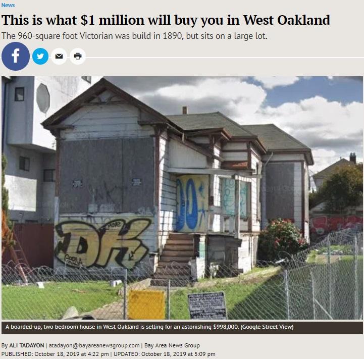 難以置信!在灣區0萬可買到什麽樣的房?(圖)