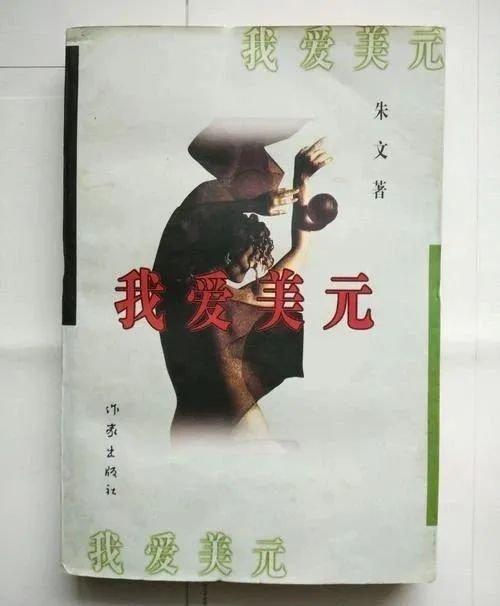 消失的触碰:一位西方记者眼中的中国
