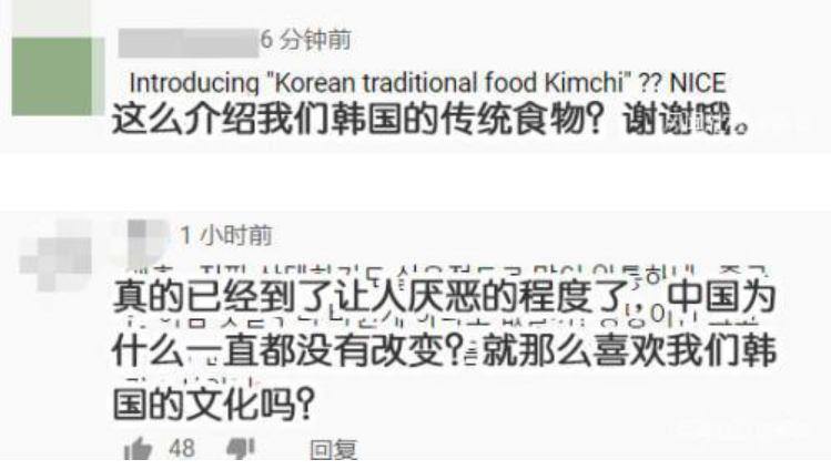 李子柒做泡菜被韩国网友围攻:泡菜是我们国家的
