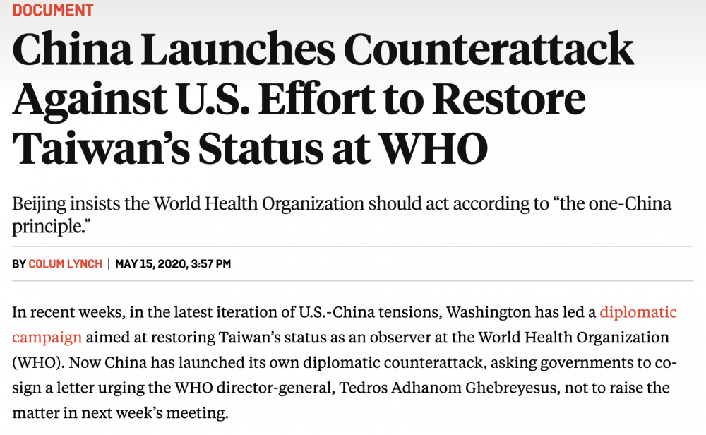 极力阻止台湾! 中国施压谭德塞密函曝光