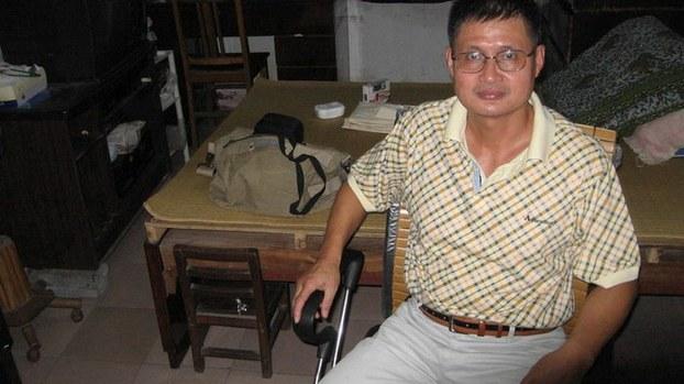 微信轉發香港反送中鏈接 杭州男子被拘留7日(圖)
