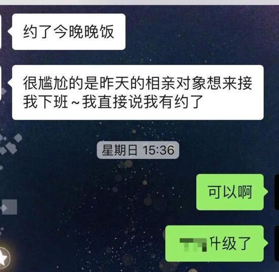杭州姑娘2个月相亲28次!崩溃大喊:我像一个机器