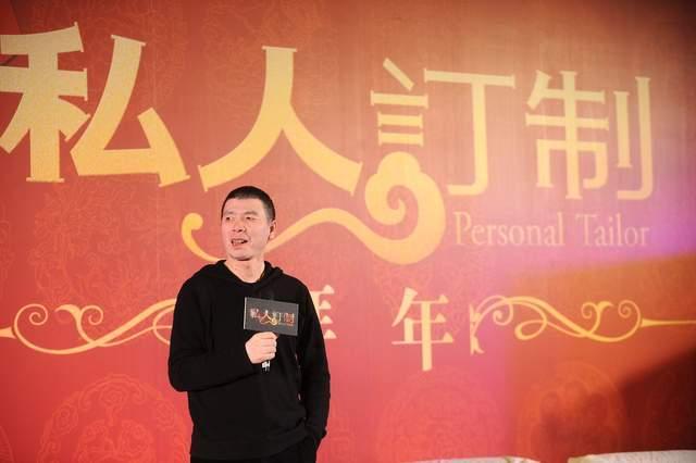 """三亚""""烧钱岛"""": 冯小刚来拍电影 山东汉拥数十公司"""