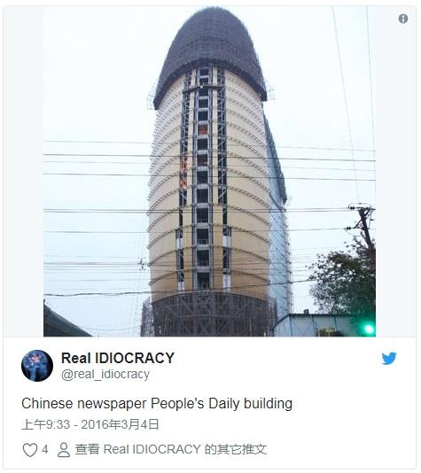 中国一建筑引发国际关注 细数全球生殖器形建筑(图)
