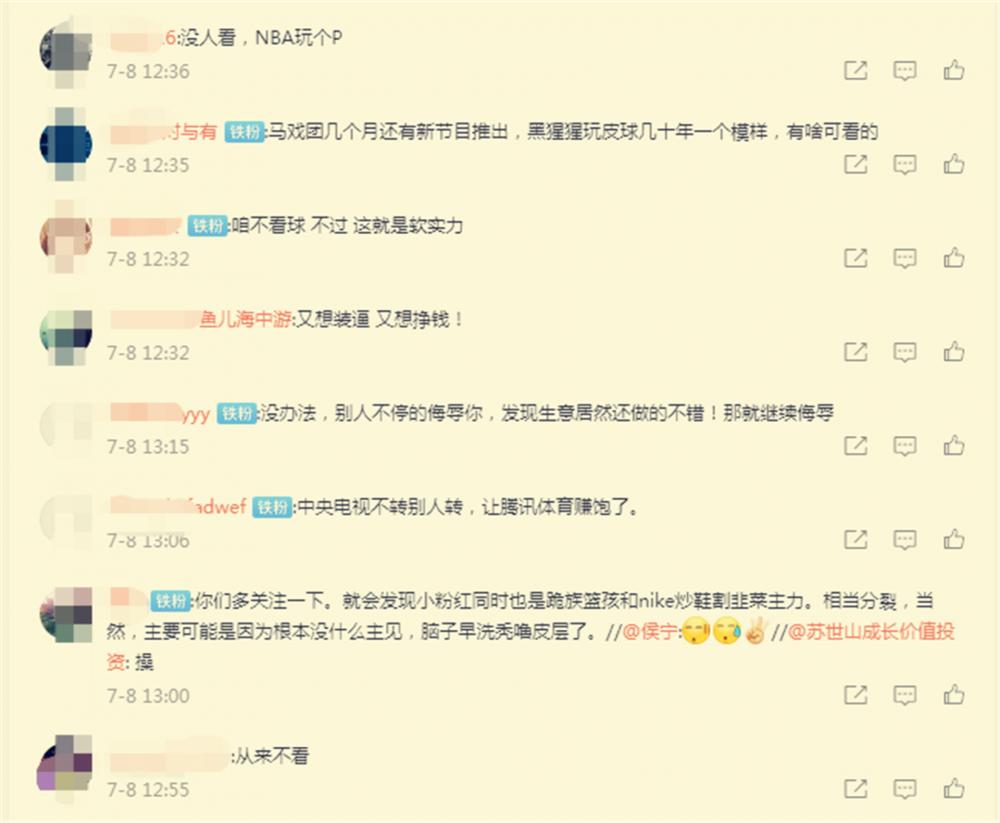 上海再传海归杀官 退休教授:能把他逼急 说明...