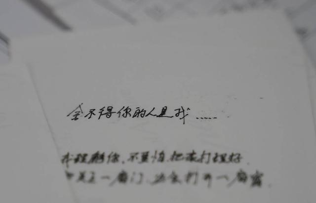 """女子为夫鸣冤:""""2千万买你坐牢20年"""""""