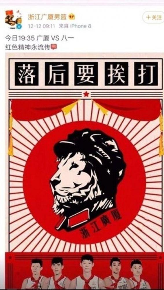 还原毛泽东野兽