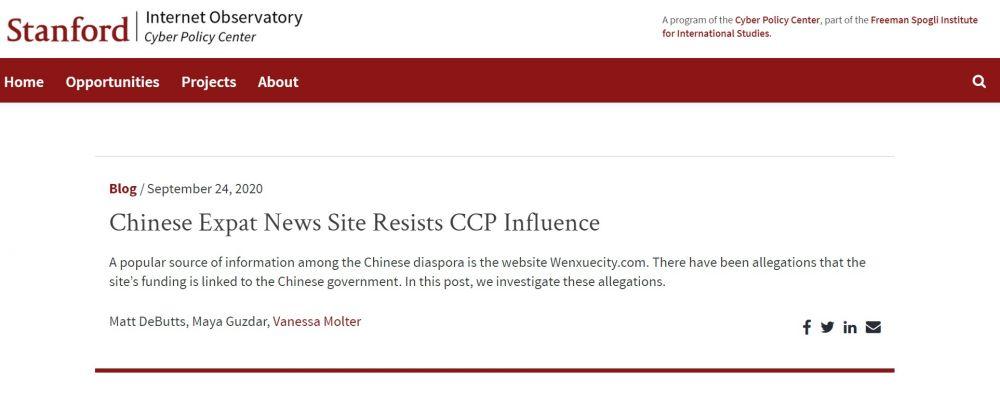 文学城由中国政府掌控,美国政府秘密调查 ?